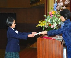 平成29年度 卒業式