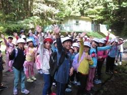 1stステージ 自然体験合宿2019