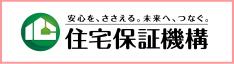 住宅保証機構株式会社ホームページロゴ画像