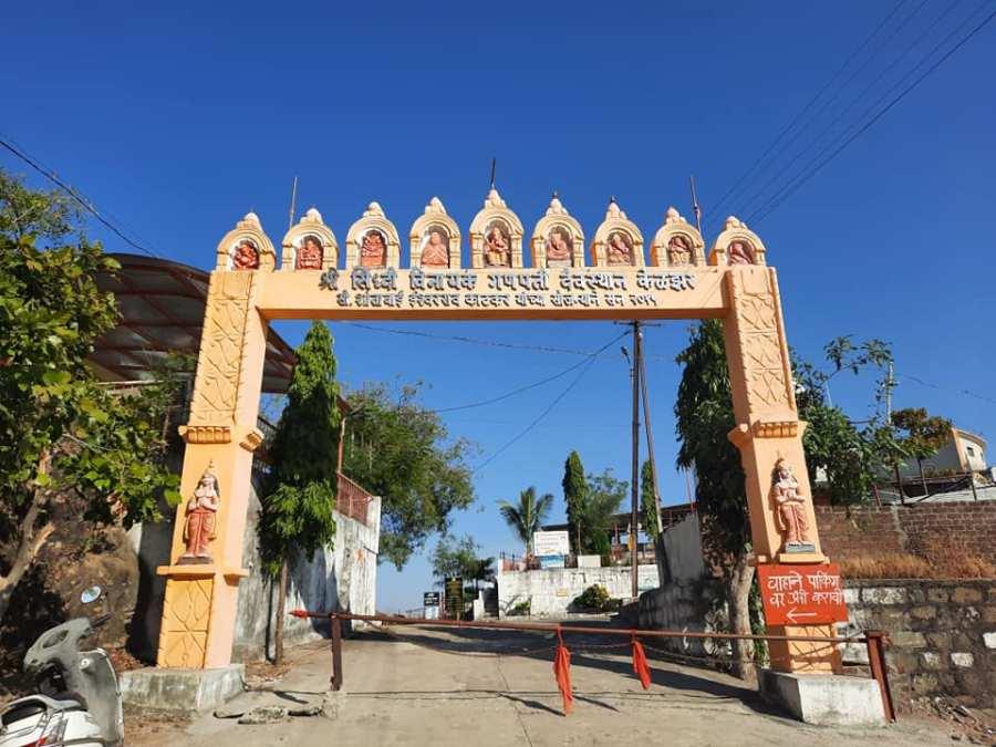 The Grand Entrance of the Shree Siddhivinayak Ganapati Temple Kelzar Temple.
