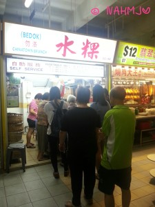My Five Usual Breakfast Haunt at Chinatown Food Center - Chwee Kuey Store