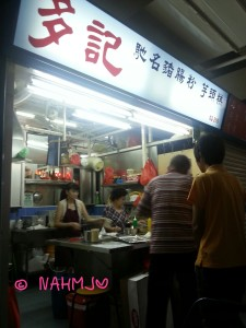 My Five Usual Breakfast Haunt at Chinatown Food Center - Chee Cheong Fun Store