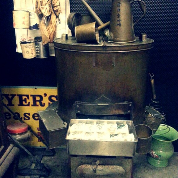 Vintage Coffee Brewing Equipment