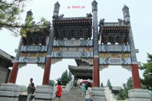 Summer Palace, Beijing -  - Another Gate