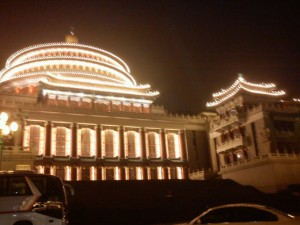 Chongqing - People Great Hall