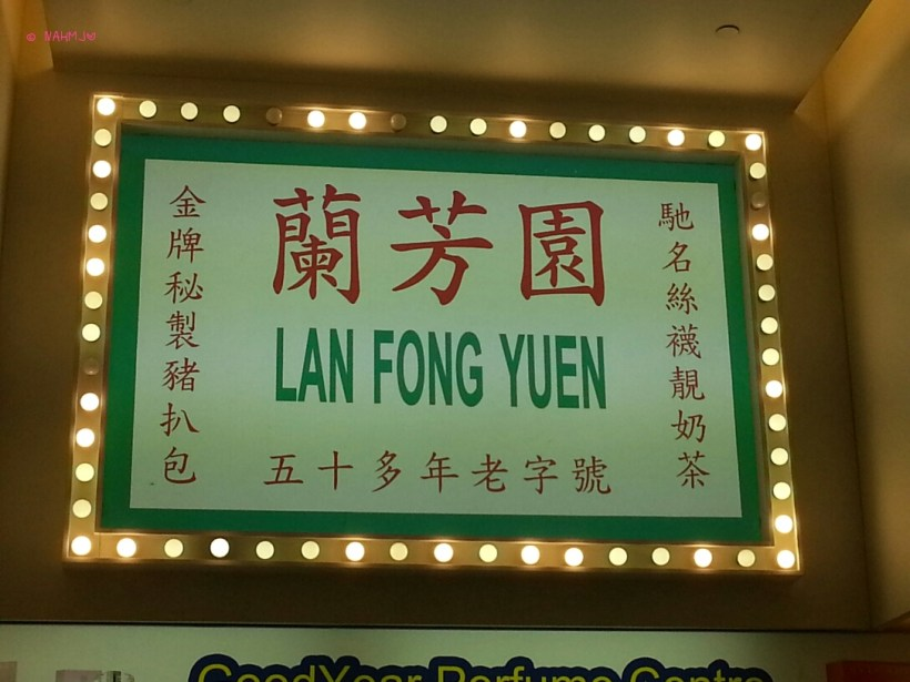 End of Work Week At Hong Kong (Jun 2014) - Lan Fong Yuen At TST