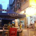 Hing Kee Claypot Rice - Outdoor Seat