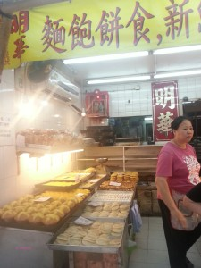 My Last Day in Hong Kong in June 2014 -  Meng Hua Pastries Shop