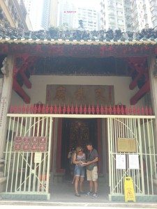 My Last Day in Hong Kong in June 2014 - Man Mo Temple Entrance