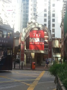 My Last Day in Hong Kong in June 2014 - Western Market
