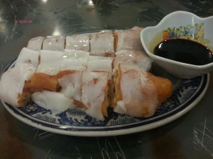 Sea View Congee Shop - Fried Dough Wrapped In Rice Roll