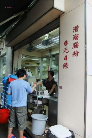 Weekend In Hong Kong In July 2014 - Rice Roll Shop @ Sham Shui Po, Heyitai Snack Shop, Side View