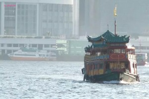 Day 3 In Hong Kong In July 2014 - A Chinese Junk on the harbour