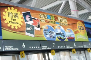 Day 3 In Hong Kong In Jul 2014 - Best value for money Tickets to Ngong Ping 360