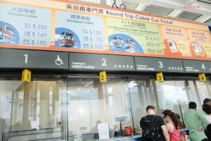 Day 3 In Hong Kong In July 2014 - Tickets types to Ngong Ping 360