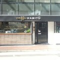 Caffe Habitu, The Table - Cafe Front