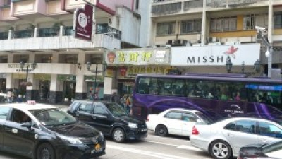 Hotel Sintra Macau - Free Shuttle to City of Dream