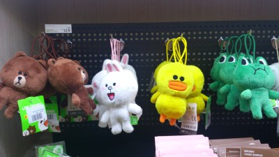 Meet Line Friends At 313@Somerset - Stuff Toys