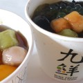 Taiwanese Mix and Match Dessert - Nine Fresh (Left: Black Sugar Ai-Yu Jelly with Mango pieces & Grass Jelly Special)