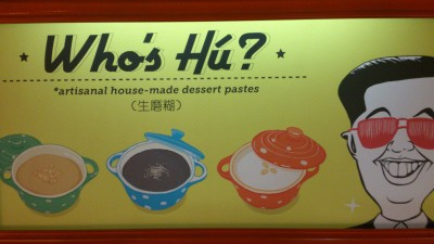 Art Art And Away Cafe - Who's Hu? Various Paste, Sesame, Peanut and Almond Paste