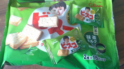 Tidbits and Snacks From Hong Kong Holiday - Glico, Green Tea Cream Biscuit