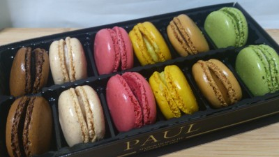 Macarons by Paul Bakery - Box of 12s mini macarons