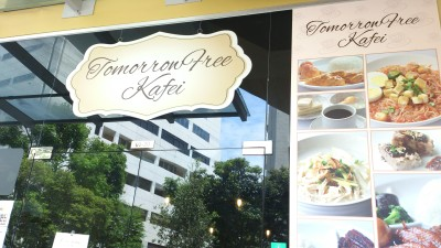 The Commerze @ Irving Eating Guides - Tomorrow Free Kafei