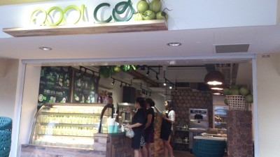 Qoolco Cafe - Front