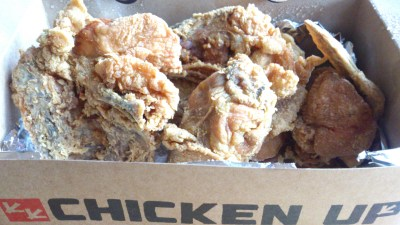 Best Korean Fried Chicken In Singapore For 2015 - Chicken Up