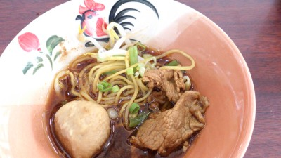Loylum, Thai Boat Noodle - Beef with Egg Noodle