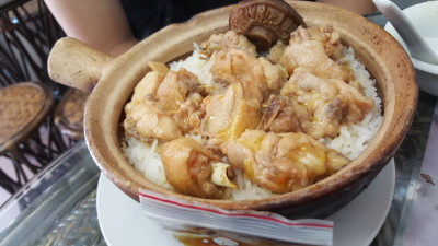 House of Fins 官翅 - Chicken Claypot Rice