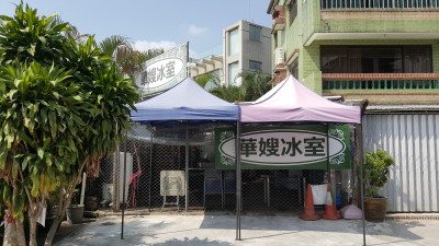 Ping Shan Heritage Trail - Mrs Tang Cafe (華嫂冰室)