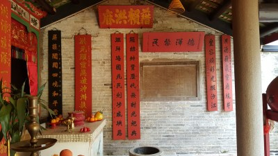 Ping Shan Heritage Trail - Hung Shing Temple (洪聖宫) By the side of the altar