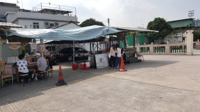 Ping Shan Heritage Trail - Food Stall at Hang Tau Tsuen Village
