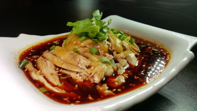 Sze Chuan Cuisine 思蜀 - Chilled Chicken In Spicy Bean Paste 口水鸡