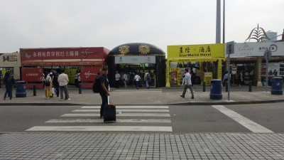 Getting To Macau From Hong Kong International Airport - Taipa Macau Ferry Terminal - Schedule