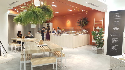 In Good Company Cafe - Overview