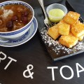 Dessert And Toast Cafe - My Dine-In Order