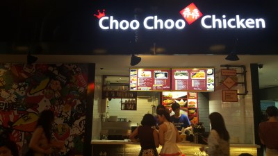 PasarBella Suntec City - Choo Choo Chicken