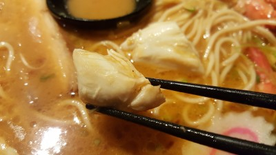 Burosu Honten Gyoza & Ramen - Crab meat in Special Ultimate Blend Ramen