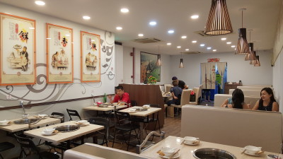 Chao Tian Men Steamboat Buffet Restaurant - Interior