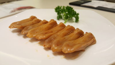 Treasures Yi Dian Xin By Imperial Treasures At Paragon, Orchard, Singapore - Marinated Duck Tongue in Sichuan Style 四川麻辣鸭舌 ($9)