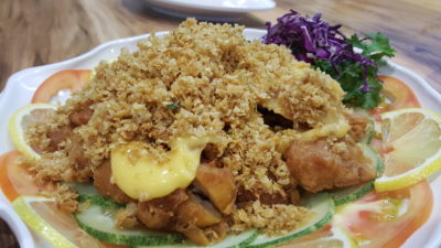 Uncle Leong Signatures At Waterway Point, Punggol, Singapore - Cereal Chicken 麦片鸡 ($16.90)