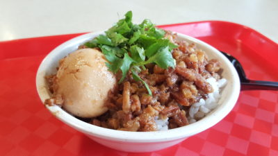 Eat 3 Bowls Taiwanese Food At Seah Im Food Centre - Braised Pork Rice 招牌卤肉饭 ($2.50)