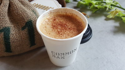 Grounded By CMCR at Robertson Quay, Singapore - White, Cappuccino ($5.50)