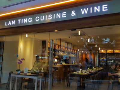Lan Ting Cuisine & Wine At East Coast Road In Siglap, Singapore - Facade