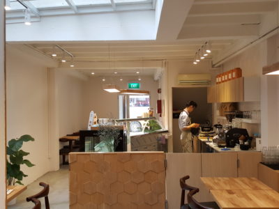 Apiary Ice Cream Cafe At Neil Road In Outram, Singapore - View from the back