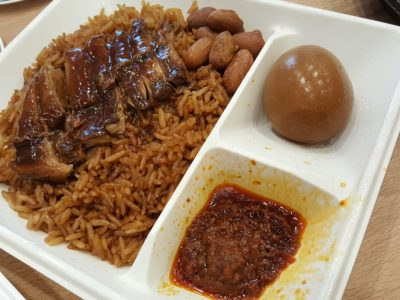 7-Eleven Singapore Fresh Chilled Ready-To-Eat Meals - Braised Duck Rice ($4.90)