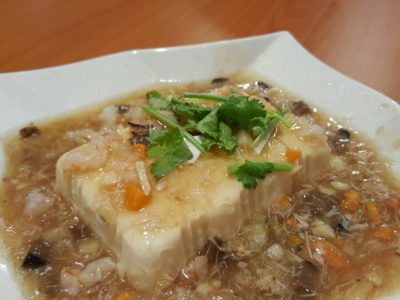 Spicy Thai Thai Cafe Revisit at Aljunied - Cold Tofu with Special Thai Seafood Sauce 泰式海鲜酱汁冷豆腐 ($15)