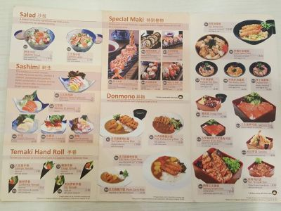 Sushi Mentai At Junction Nine In Yishun, Singapore - Menu